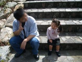 20061007-2.jpg