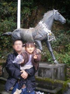 20070103-3.jpg